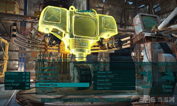 辐射4DLC机器人马克1型-好好先生MOD截图1