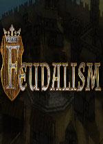 封建制度(Feudalism)破解版