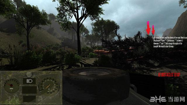 战斗卡车模拟截图1