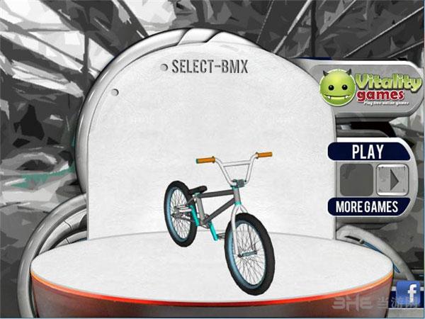 职业特技自行车截图1