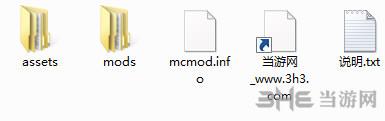 我的世界1.7.10攻击音效mod截图1