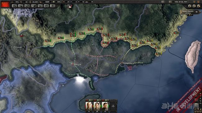 钢铁雄心4共产国家音乐MOD截图1