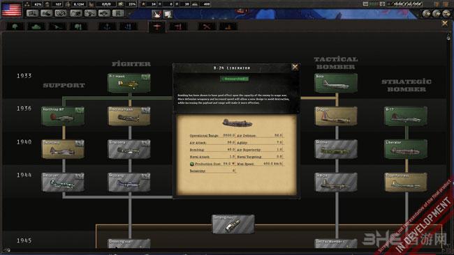 钢铁雄心4陆军和空军武器汉化MOD截图2