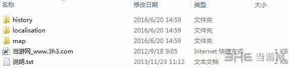 钢铁雄心4中华地区地域开局变量MOD截图1