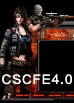 CSCFE硬盘版v4.0
