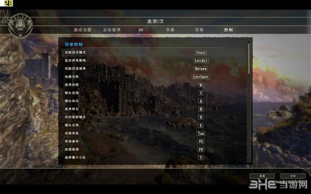 剑湾传奇正式版11号升级档+破解补丁截图0
