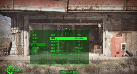 辐射4发明工坊DLC+破解补丁截图0