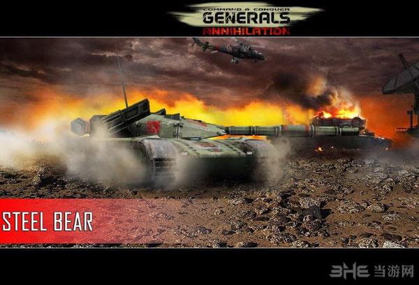 命令与征服:将军演灭截图1