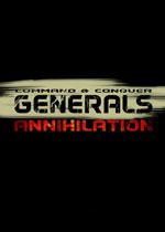 命令与征服:将军演灭(Generals:Annihilation)中文mod版