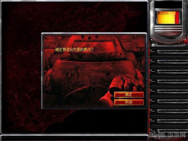 红色警戒2:重生截图3