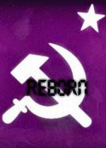 红色警戒2:重生