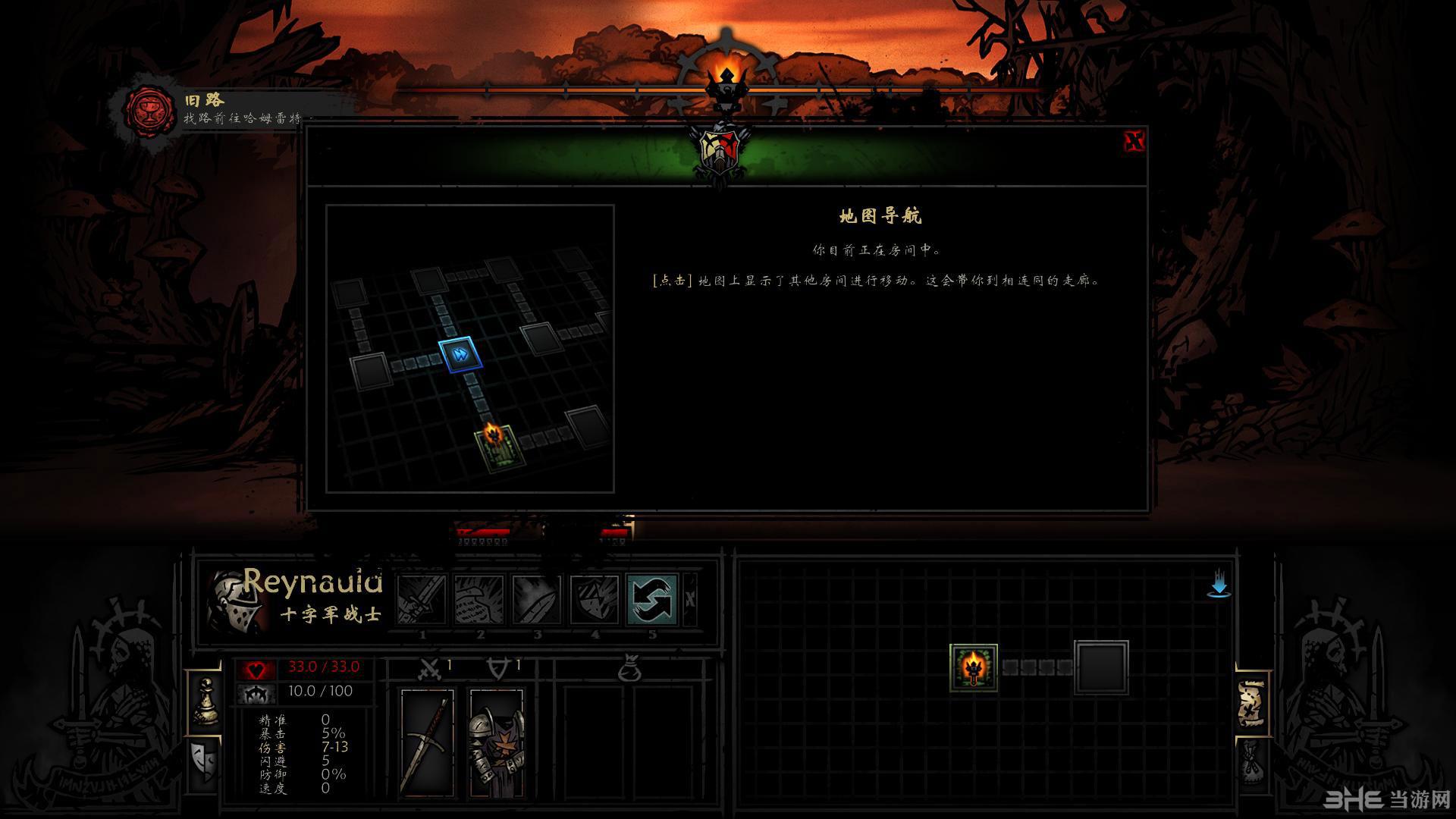 暗黑地牢简体中文汉化补丁截图0