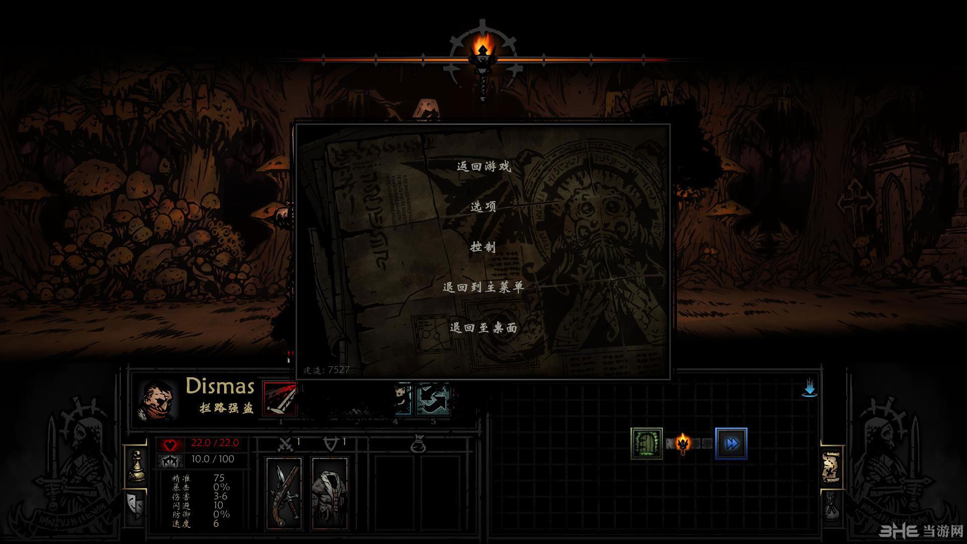暗黑地牢简体中文汉化补丁截图1