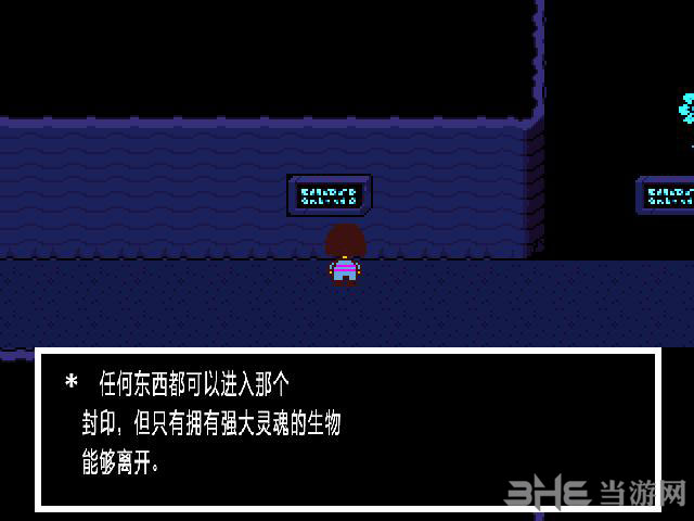 传说之下LMAO汉化组中文汉化补丁截图2