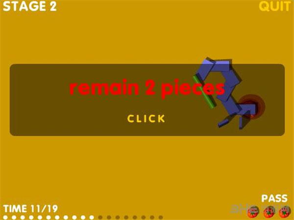 多米诺砸番茄截图5