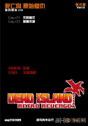 死亡岛:原始复仇中文两项修改器截图0