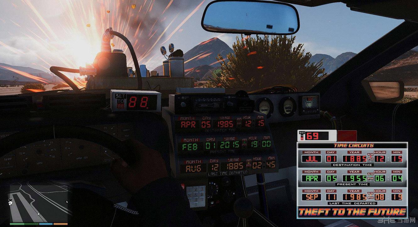 侠盗猎车手5回到未来-时光车MOD截图1