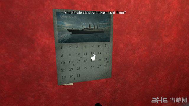 深红色房间:十年截图3