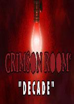 深红色房间:十年(CRIMSON ROOM® DECADE)破解版
