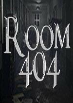 404号房间(Room 404)破解版