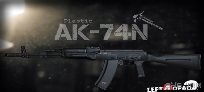 求生之路2 AK74步枪MOD截图3
