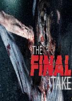 ���ճ���(The Final Take)�ƽ��