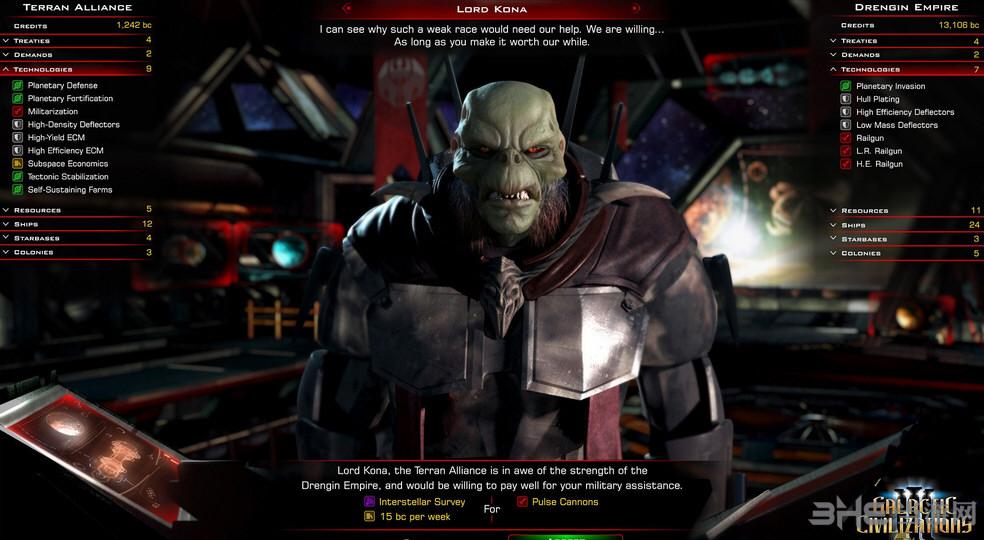银河文明3 29号升级档+DLC+破解补丁截图1