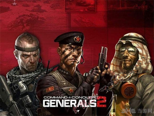 命令与征服:将军2截图0