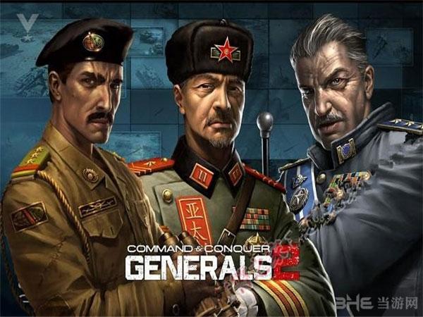 命令与征服:将军2截图1