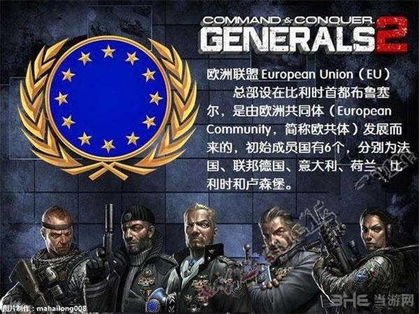 命令与征服:将军2截图5