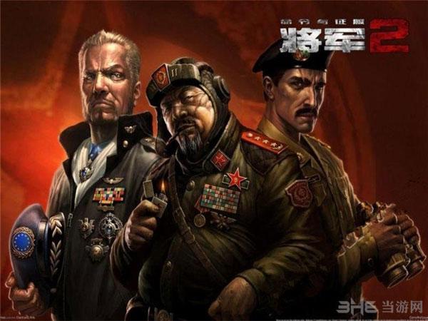 命令与征服:将军2截图2