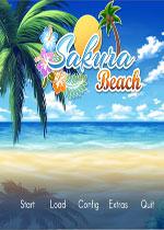 樱花沙滩(Sakura Beach)破解版