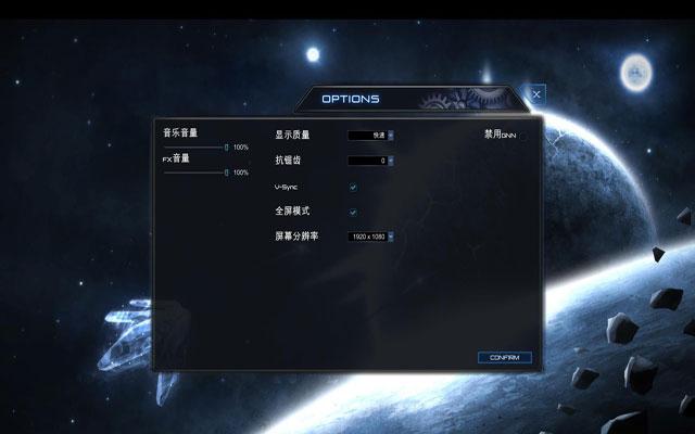 �Ǽ�ֳ��2 v1.4��+DLC+�ƽⲹ����ͼ1