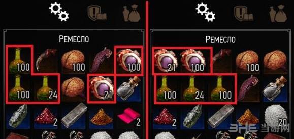 巫师3:狂猎物品整理修正MOD截图0