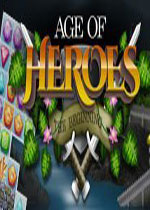英雄时代:开端(Age Of Heroes - The Beginning)破解版v1.0
