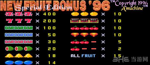 新水果积分96特别版截图0