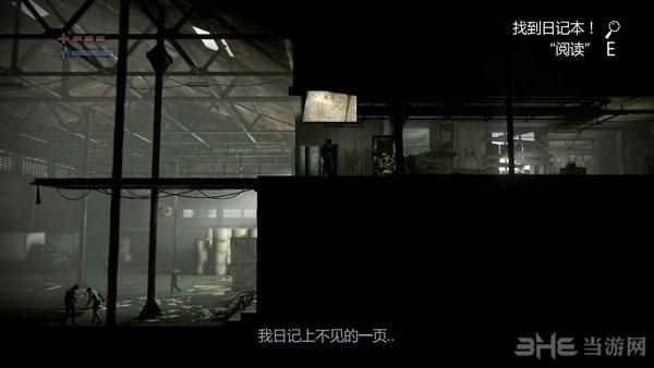 死光:导演剪辑版LMAO中文汉化补丁截图3