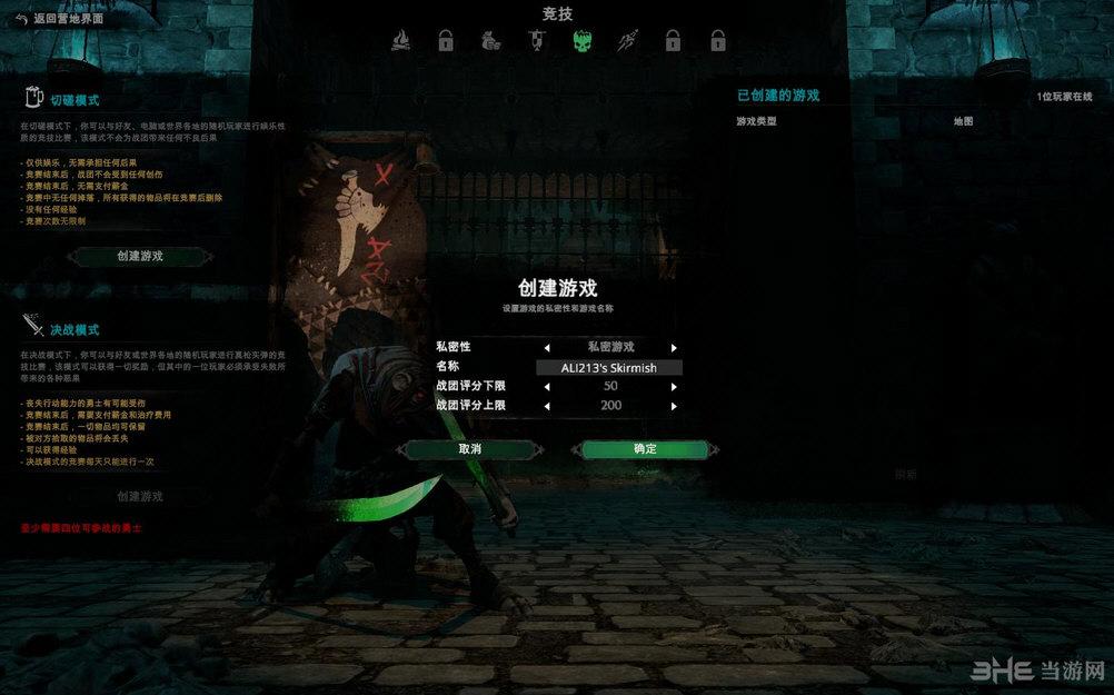 莫德海姆:诅咒之城v1.2.4.5玩家自制汉化补丁截图4