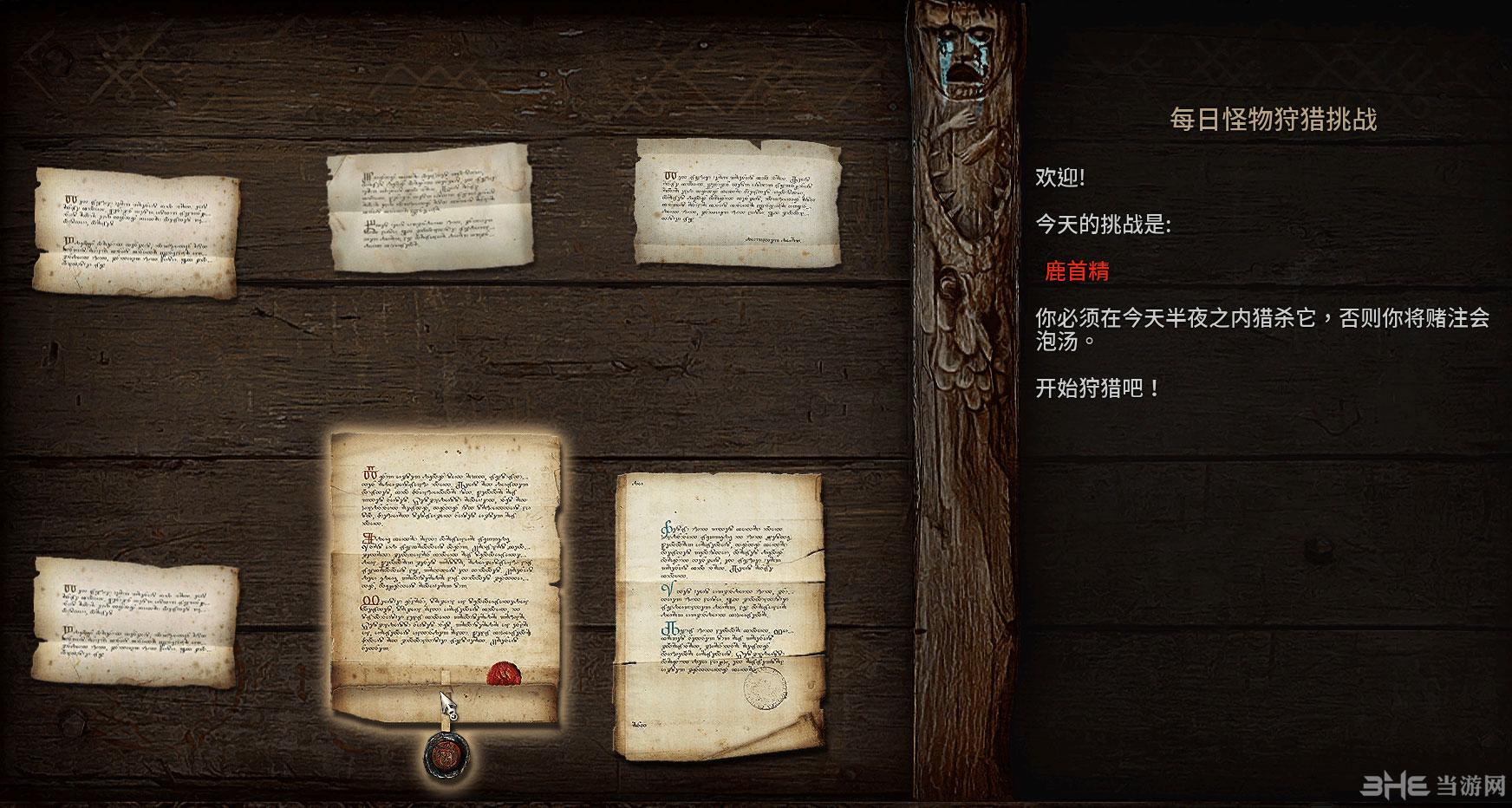 巫师3:狂猎v1.22每日狩猎任务MOD截图0