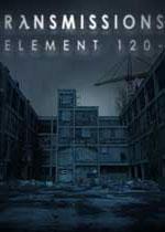 ���ͣ�Ԫ��120(Transmissions: Element 120)�����ƽ��