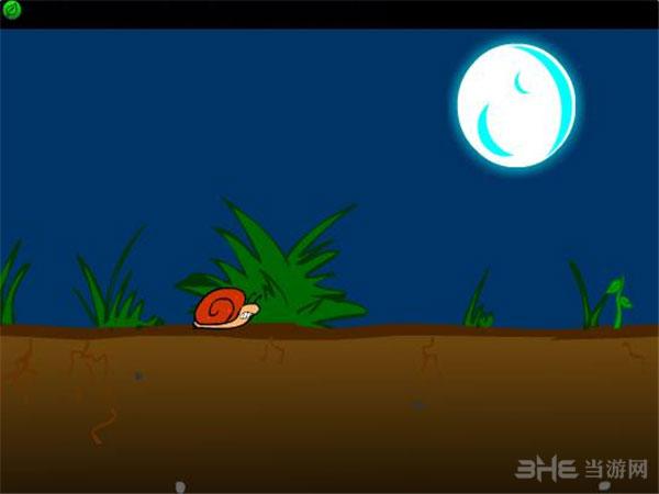 蜗牛爬截图4