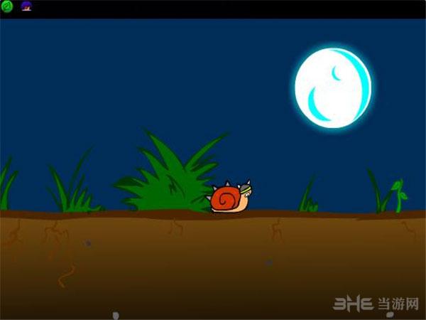 蜗牛爬截图5