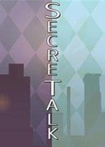 SecreTalk汉化版