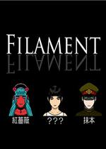FILAMENT汉化版