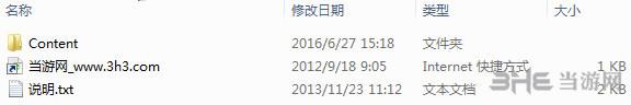 星露谷物语隐藏地图解锁MOD截图4