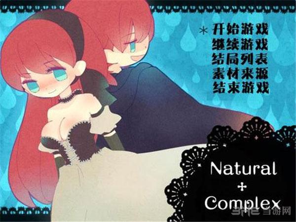 Natural+Complex截图0