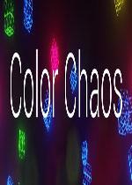 色彩混沌(Color Chaos)破解版
