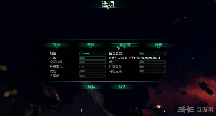 哥特舰队:阿玛达v1.5.8536修正升级+DLC+破解补丁截图1