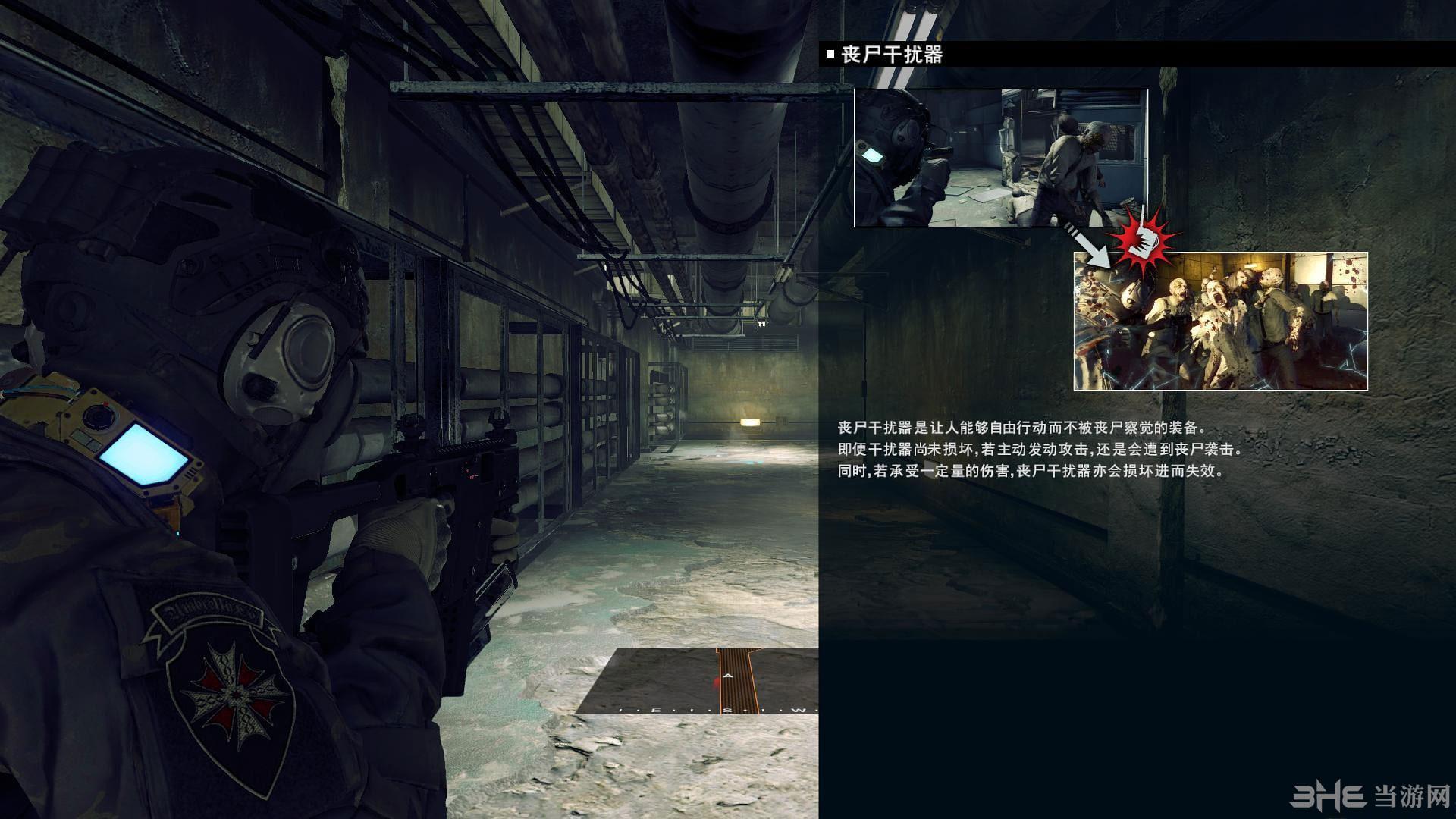 生化危机:保护伞小队轩辕汉化组汉化补丁截图2