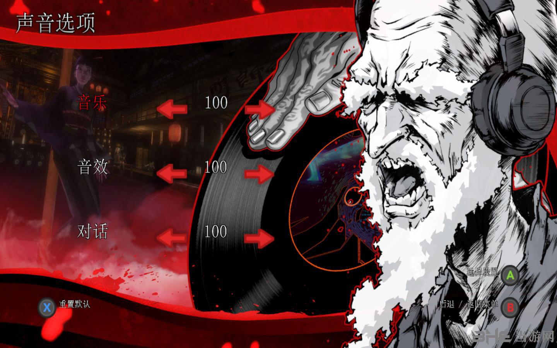 爆炸头武士2:库玛复仇LMAO汉化组汉化补丁截图1